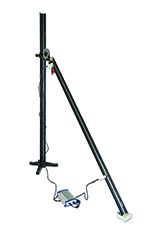 Banc 1,5 mètre mécanique : PBU070500 1/4